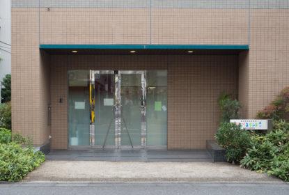 ほっぺるランド早稲田鶴巻町の求人